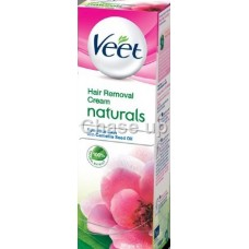 Veet Naturals Sensitive Skin Hair Removal Cream 100gm