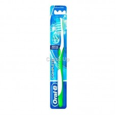 Oral B Advantage Tooth Brush
