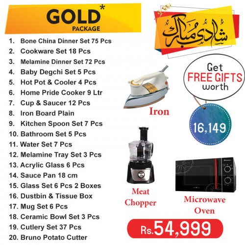 Wedding Package Gold