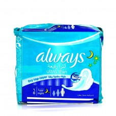 Always Ultra Thin Night Sanitary Pads 6pcs
