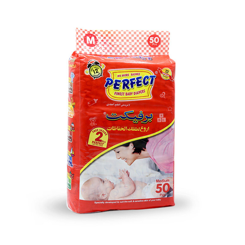 Perfect Baby Diapers Medium 50pcs