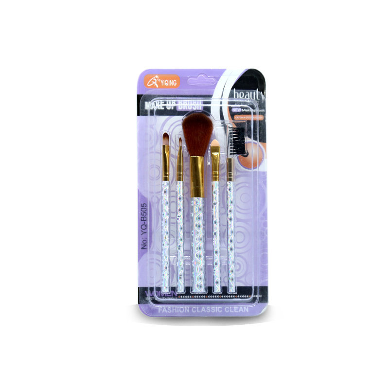 Chaseup Makeup Brush Set Box 5pcs (CH)