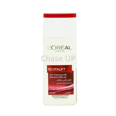 Loreal Revitalift Makeup Remover Cleansing Milk 200ml (S.A)