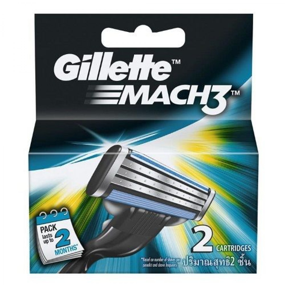 Gillette Mach 3 Cartridges 2pcs