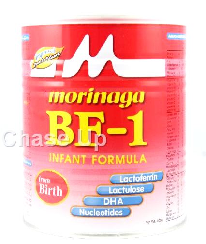 Morinaga BF1 Baby Milk Powder Tin 400gm