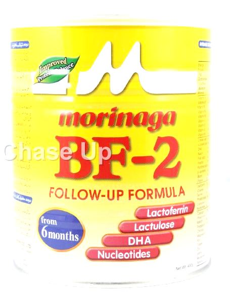 Morinaga BF2 Baby Milk Powder Tin 400gm