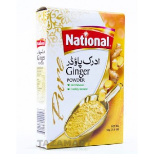 National Ginger Powder Spices 50gm