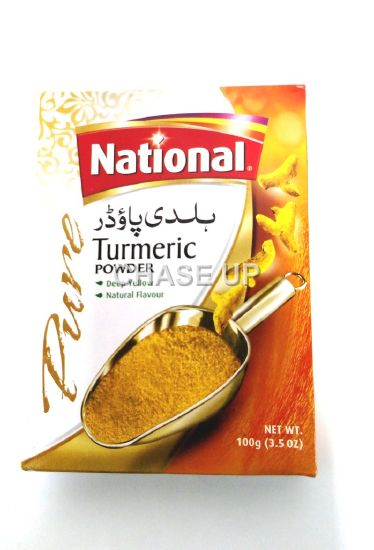National Turmeric Powder Spices 100gm