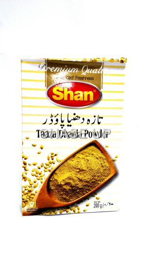 Shan Taza Dhania Powder Spices 200gm