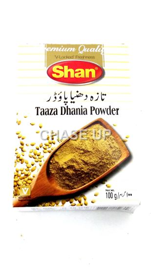 Shan Taza Dhania Powder Spices 100gm