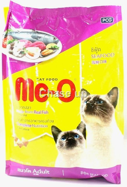 Meo Sea Food Cat Food Pouch 1.3kg