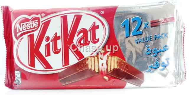 Nestle Kit Kat 2 Fingers Chocolate Value Pack 246gm 12pcs