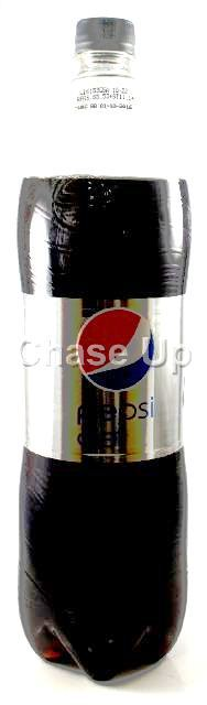Pepsi Diet Soft Drink Pet Bottle 1.5ltr