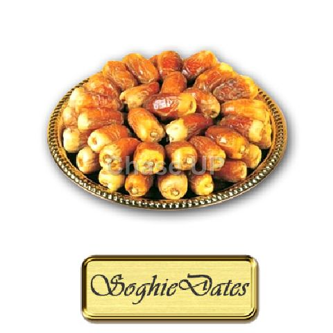 Chaseup Soghie Dates Box 450gm