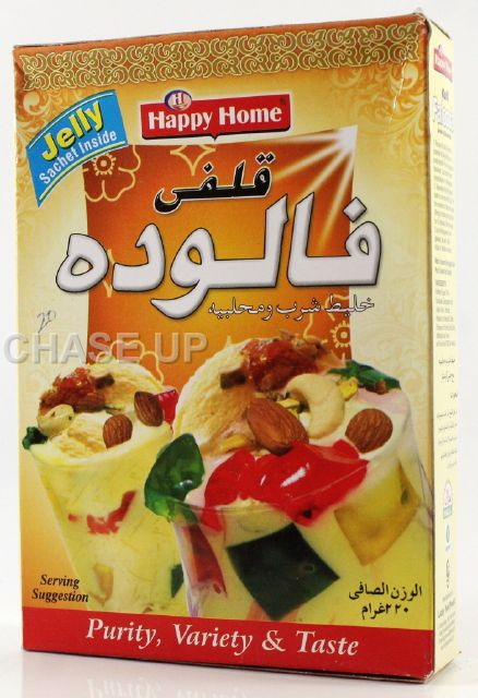 Happy Home Kulfi Falooda Mix 225gm