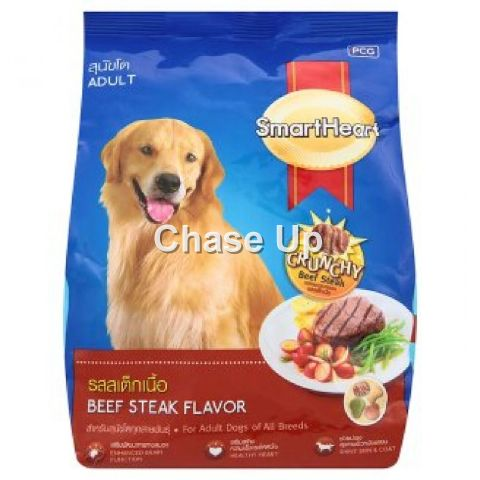 Smart Heart Beef Dog Food 3kg
