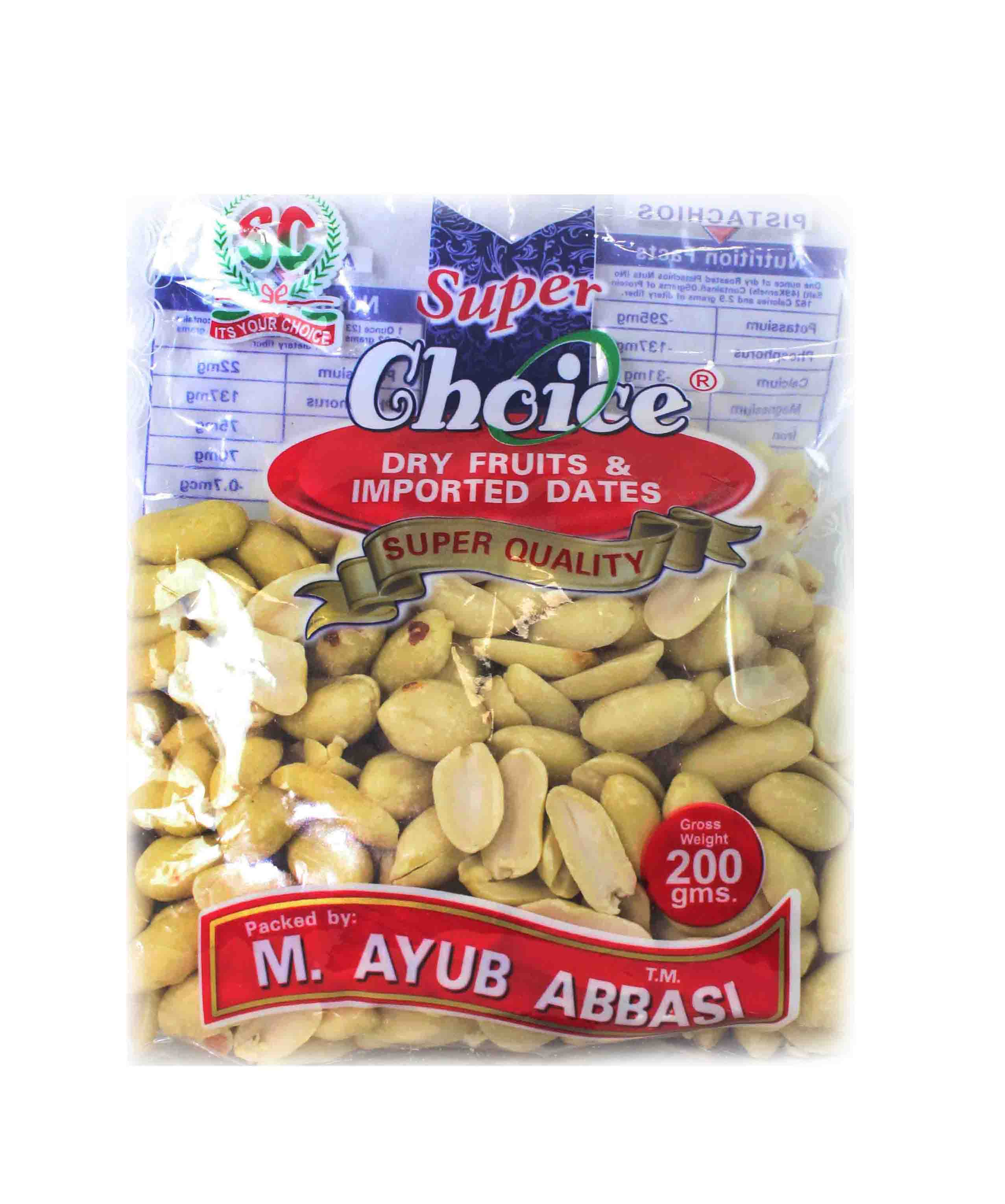Super Choice Plain Peanut 200gm