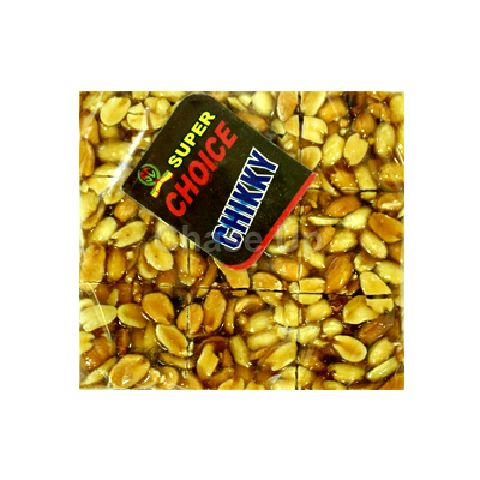 Super Choice Peanut Chikki