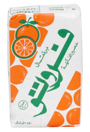 Frooto Orange Juice Tetra Pack 250ml