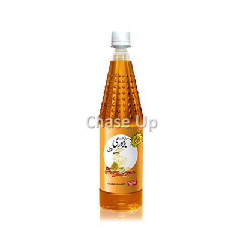 Qarshi Bazori Instant Syrup Pet Bottle 800ml