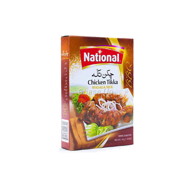 National Chicken Tikka Masala 50gm