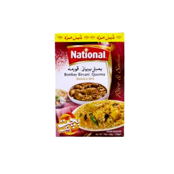 National Biryani & Qorma Masala D/Pack 95gm