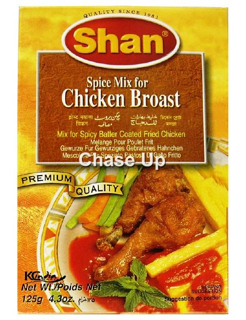 Shan Chicken Broast Masala 125gm
