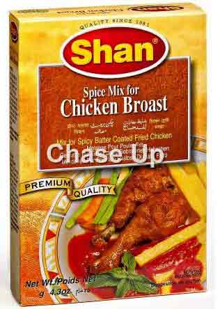 Shan Chicken Broast Masala D/Pack 250gm