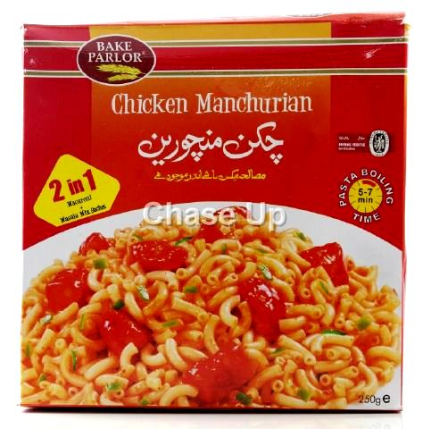 Bake Parlor Chicken Manchorian Macaroni Box 250gm