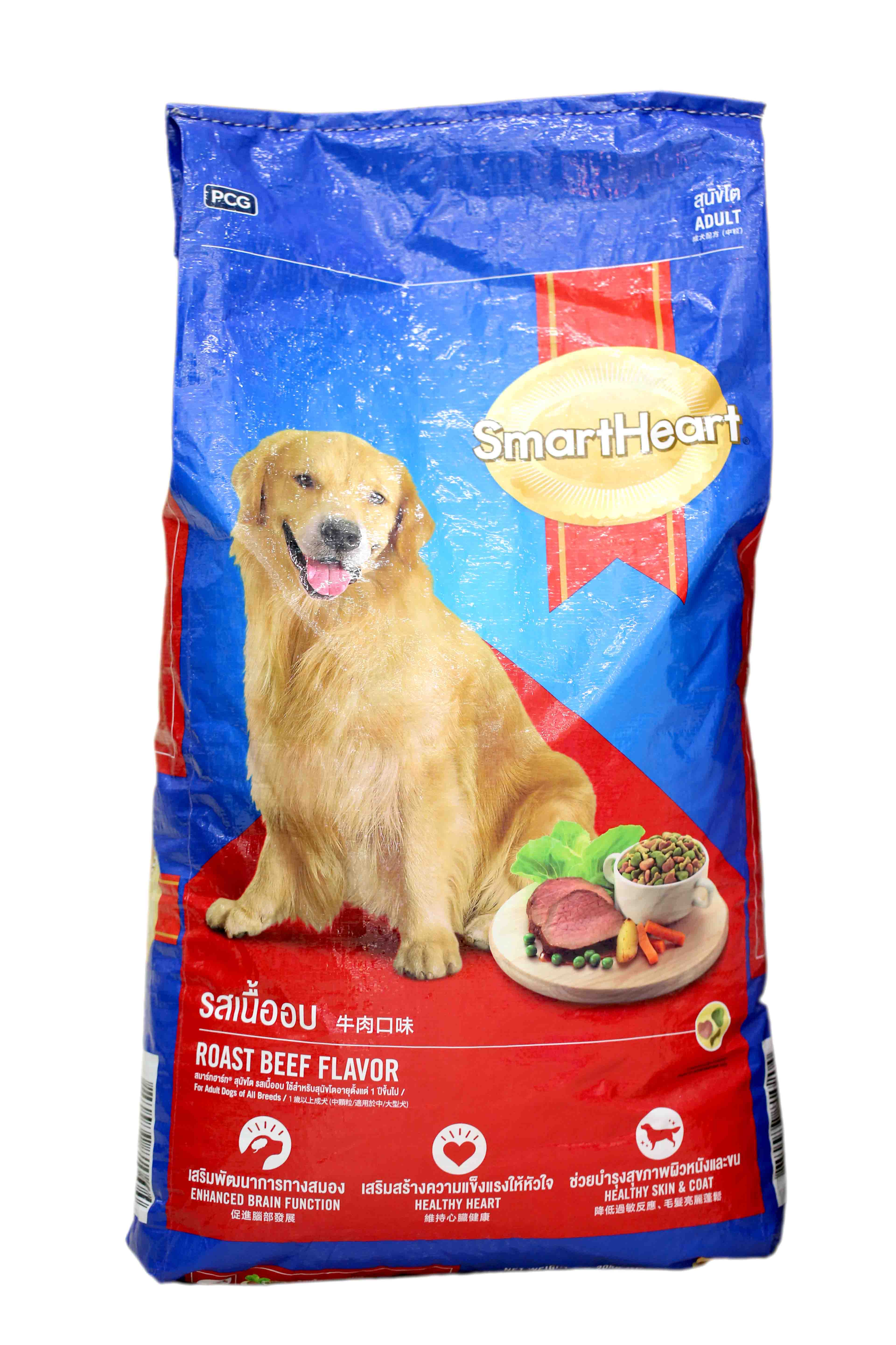 Smart Heart Beef Dog Food Bag 20kg