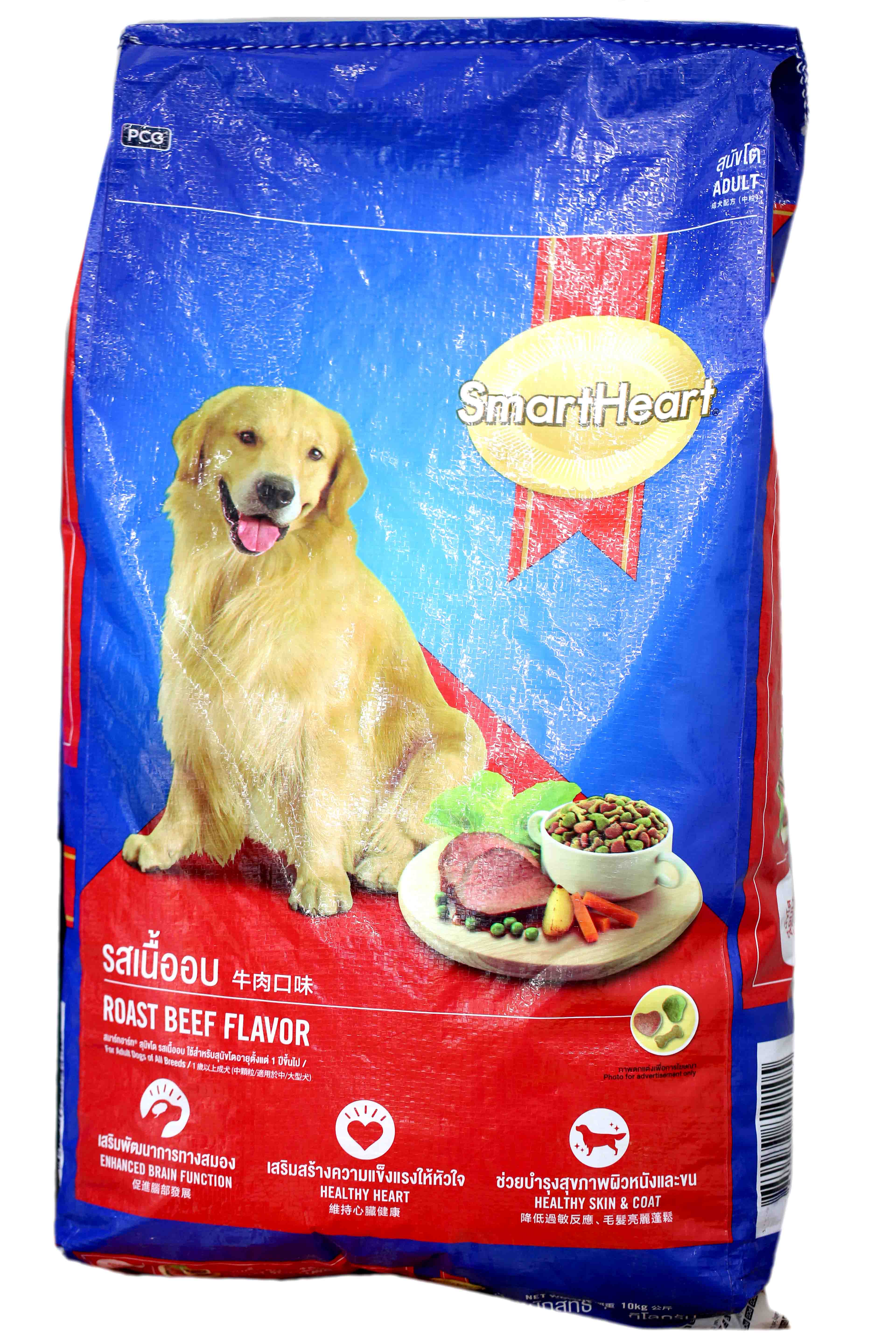 Smart Heart Beef Dog Food Bag 10kg