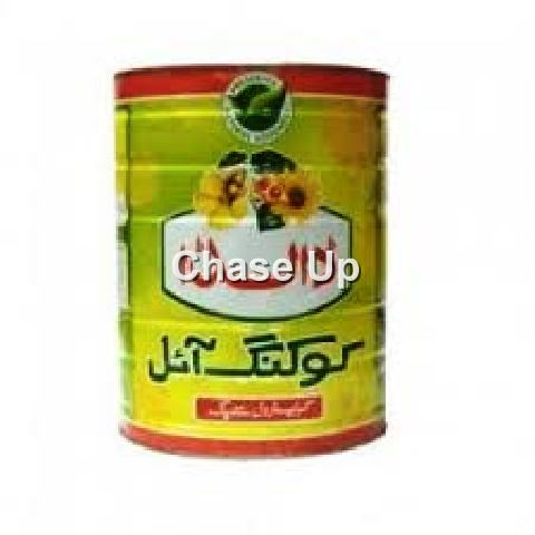 Dalda Cooking Oil Tin 2.5ltr