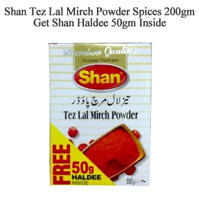 Shan Tez Lal Mirch Powder Spices 200gm