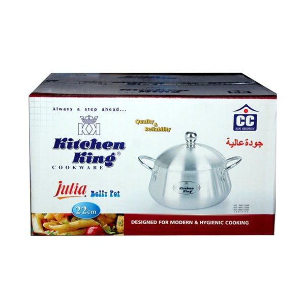 Kitchen King Aluminium Belly Degchi 22cm P-1035