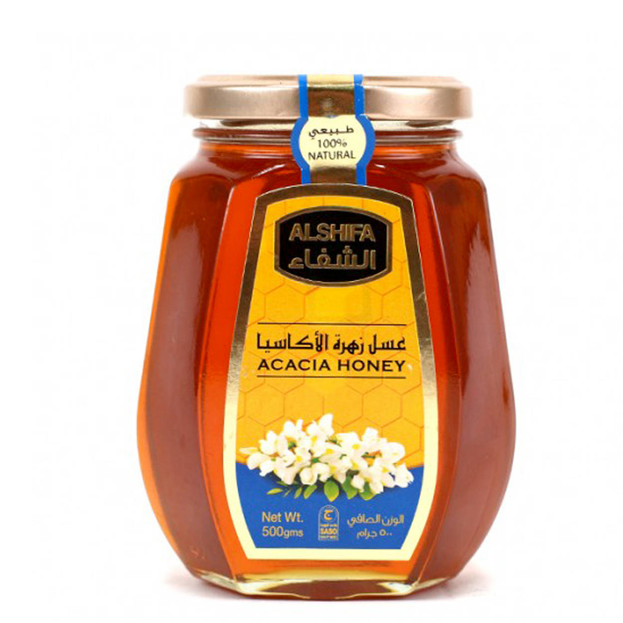 Alshifa Acacia Honey Jar 500gm