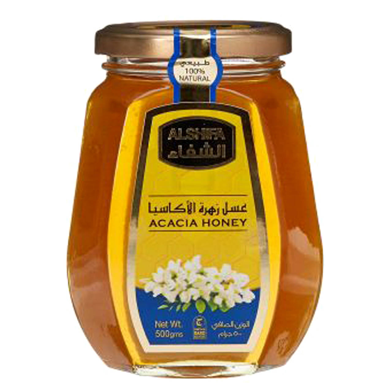 Alshifa Lime Tree Honey Jar 500gm
