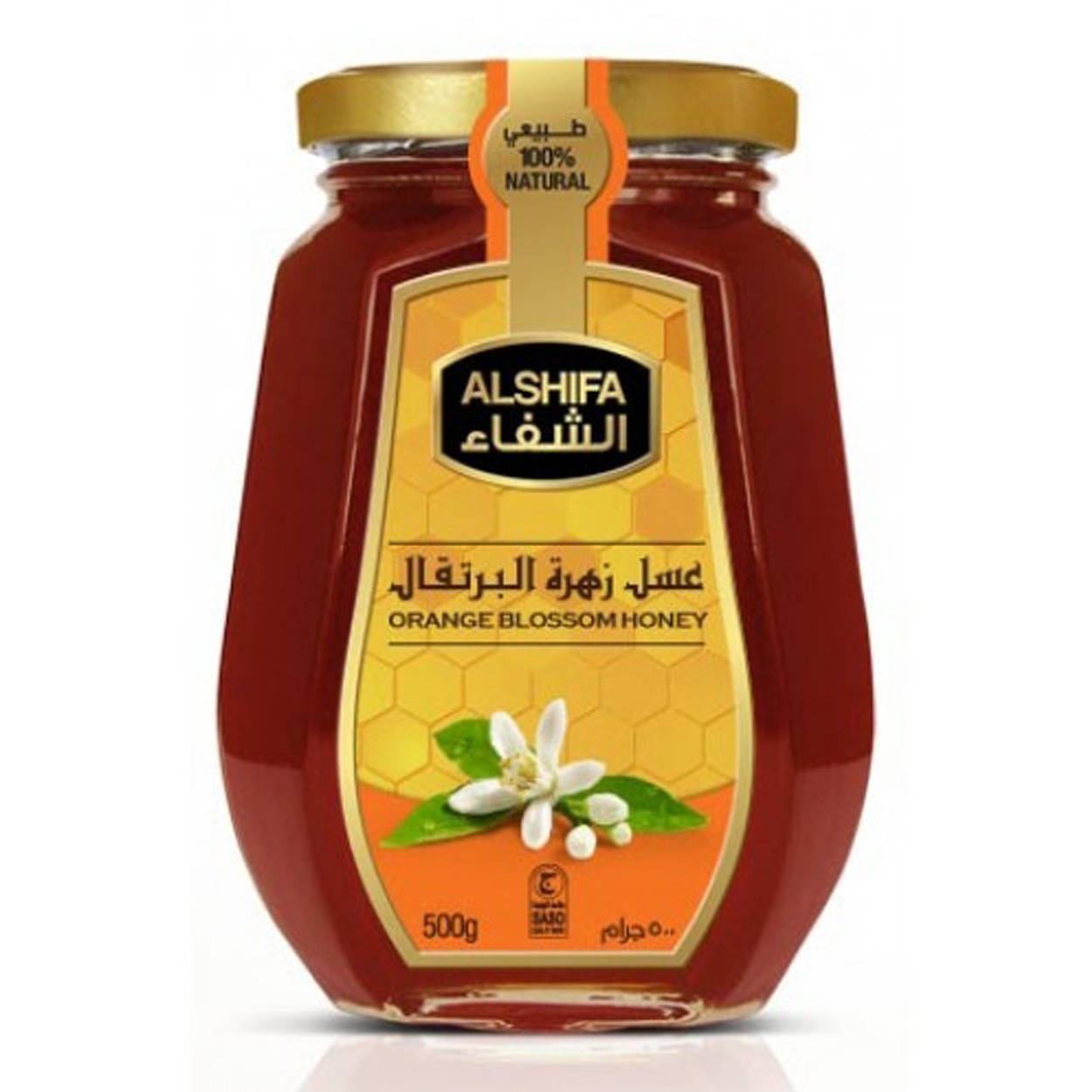 Alshifa Orange Honey Jar 500gm
