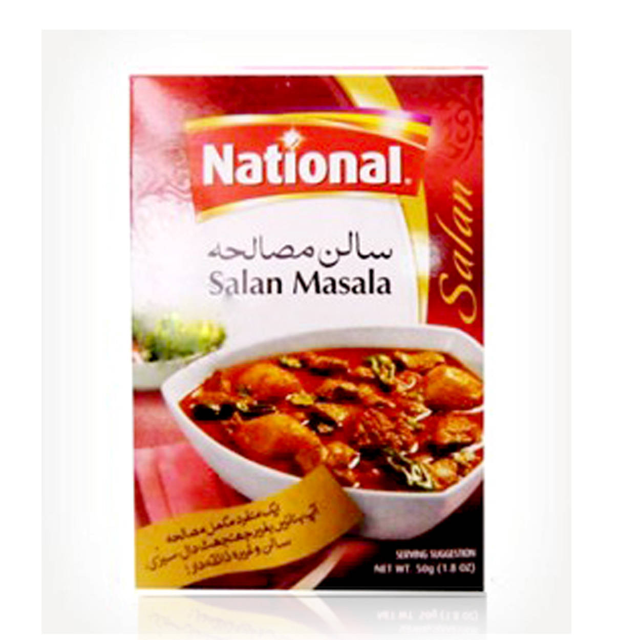 National Curry Salan Powder Spices 200gm