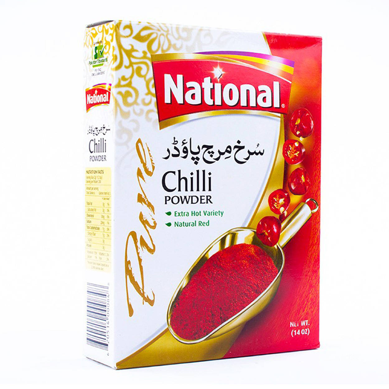 National Red Chilli Powder Spices 400gm