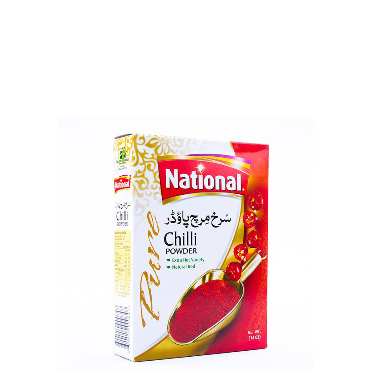 National Red Chilli Powder Spices 50gm